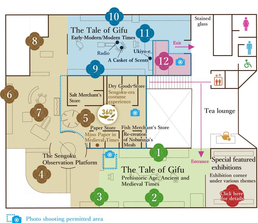 総合展示室平面図